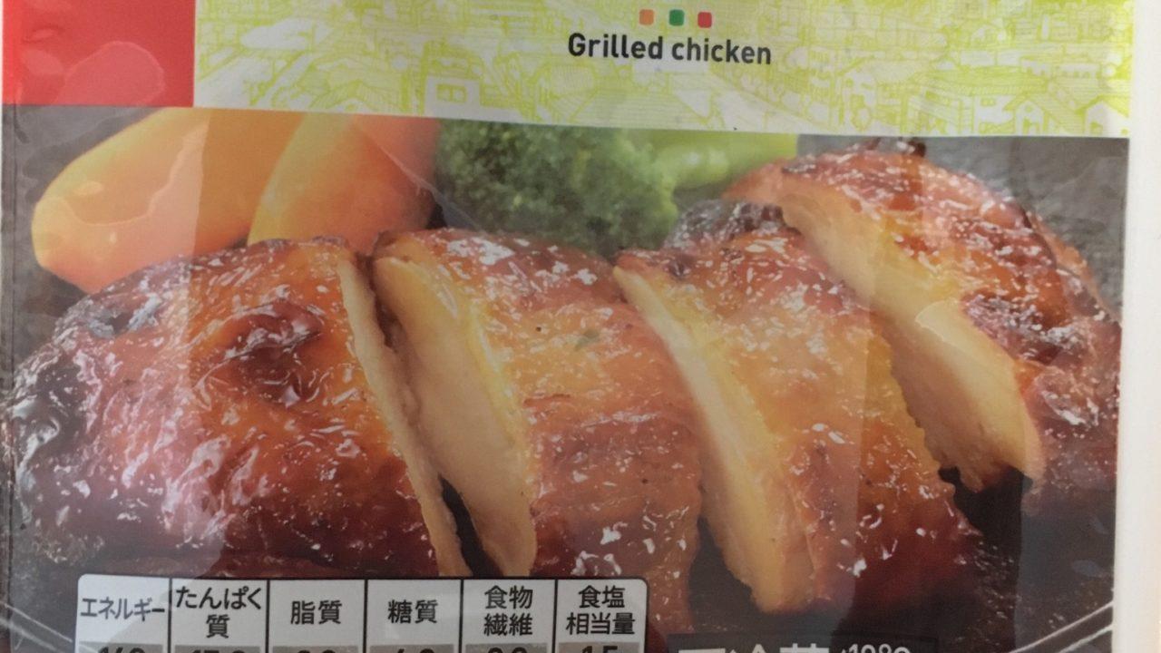 セブンイレブンの炙り焼チキン