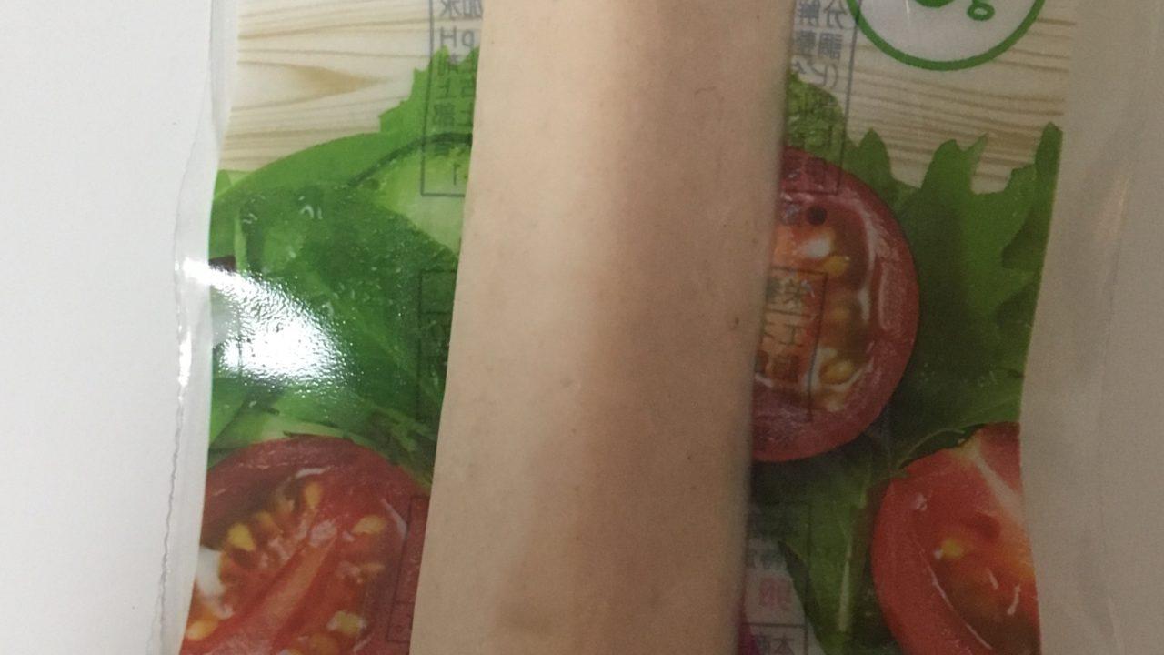 セブンのサラダチキンバー