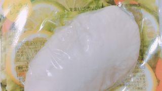 セブンのサラダチキンシトラスレモン