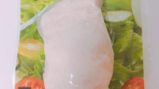 ローソンのサラダチキンプレーン