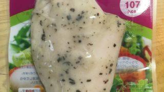 アマタケのサラダチキンガーリック