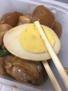 セブンの味しみ鶏大根の卵