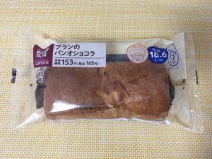 ローソンのブランのパンオショコラ