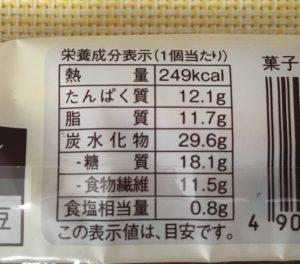 ローソンのブランのピーナッツフレーキーの栄養成分表示