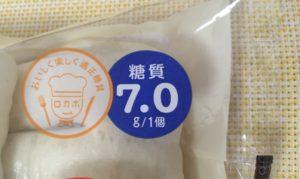 ローソンの糖質オフのしっとりパンひじきの糖質