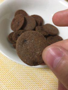 ローソンのSUNAOチョコチップ