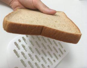 ローソンのブラン入り食パンの厚さ