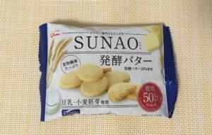 ローソンのSUNAO発酵バター
