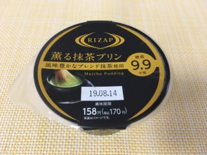ファミマのRIZAP 薫る抹茶プリン
