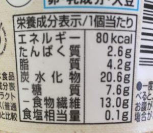 ローソンのSUNAO バニラの栄養成分表示