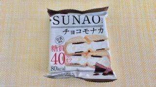 ローソンのSUNAO チョコモナカ