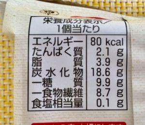 ローソンのSUNAO チョコモナカの栄養成分表示