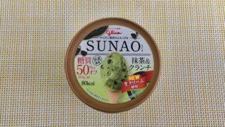 ローソンのSUNAO 抹茶&クランチ