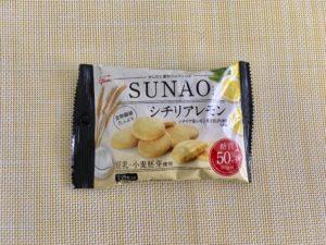 ローソンのSUNAO シチリアレモン