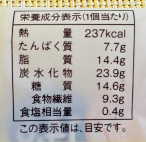 ローソンの大麦のチョコクロワッサンの栄養成分表示