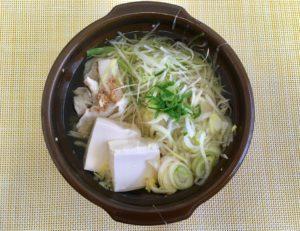 セブンの1/2日分の野菜!ねぎ鍋