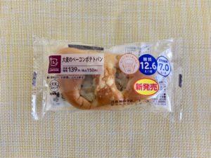 ローソンの大麦のベーコンポテトパン