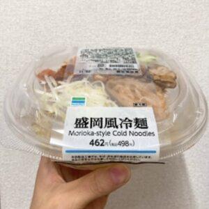 ファミマの盛岡風冷麺