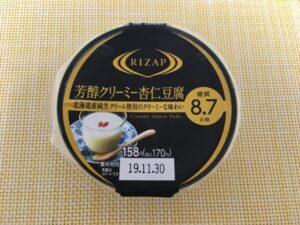ファミマのRIZAP 芳醇クリーミー杏仁豆腐