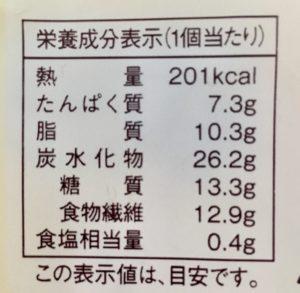 ローソンの大麦のショコラホイップパンの栄養成分表示