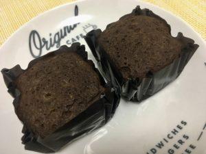 ローソンのプロテイン入りチョコ蒸しケーキ