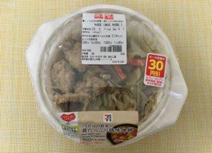 セブンの1/2分の野菜!具たっぷり鶏味噌鍋