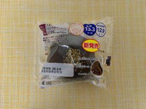 ローソンの大麦のショコラホイップパン