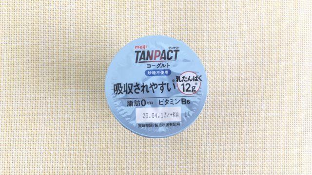 明治のTANPACT(タンパクト)ヨーグルト 砂糖不使用