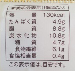 ローソンの大麦ぱん バター入りマーガリンサンドの栄養成分表示