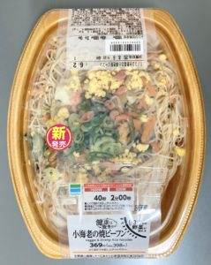ファミリーマートの1/3日分の野菜が摂れる小海老の焼ビーフン