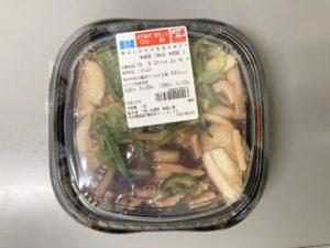 セブンイレブンの香ばし炒めの青椒肉絲丼