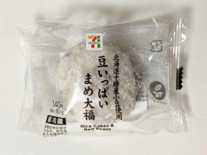 セブンの北海道十勝産小豆使用 豆いっぱい まめ大福