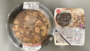 ファミマの四川風麻婆豆腐の献立