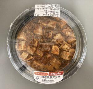 ファミマの四川風麻婆豆腐