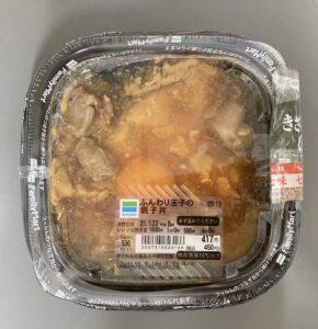 ファミマのふんわり玉子の親子丼