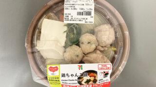 セブンの1/2日分の野菜 鶏ちゃんこ鍋