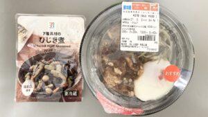 セブンの台湾風豚角煮丼(ルーロー飯)の献立