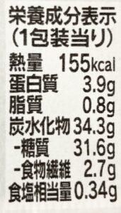 セブンのつぶもち 発芽玄米大福の栄養成分表示