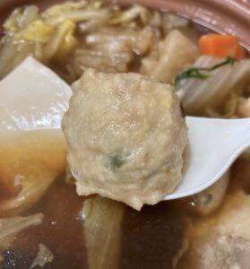 セブンの1/2日分の野菜 鶏ちゃんこ鍋の鶏団子