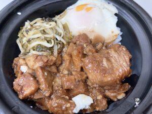 セブンの台湾風豚角煮丼(ルーロー飯)