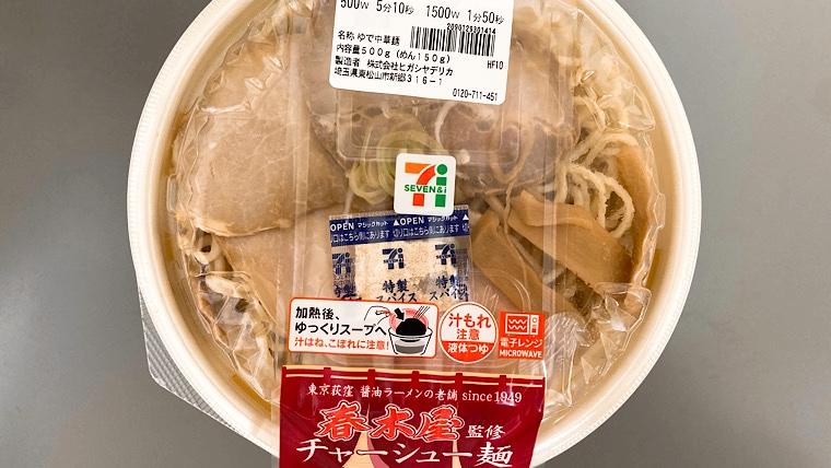 セブンの東京荻窪・春木屋監修チャーシュー麺