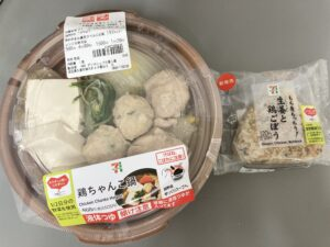 セブンの1/2日分の野菜 鶏ちゃんこ鍋の献立