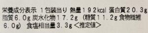 セブンの1/2日分の野菜 鶏ちゃんこ鍋の栄養成分表示