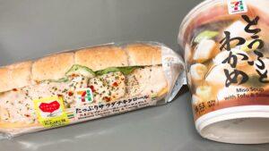 セブンのたんぱく質が摂れるサラダチキンロールの献立