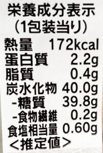 セブンの国産米粉使用 もっちりみたらし団子の栄養成分表示