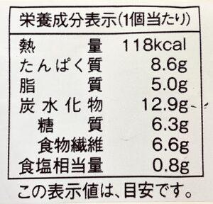 ローソンのもち麦のベーコンフランスパンの栄養成分表示