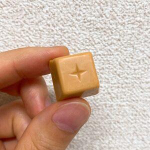 セブンの低糖質きなこチョコレート