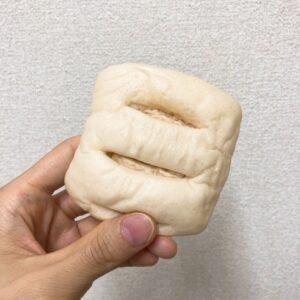 ローソンの糖質オフのしっとりパン 和風ツナ