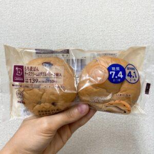 ローソンのもち麦パン チーズクリーム&ダブルベリー