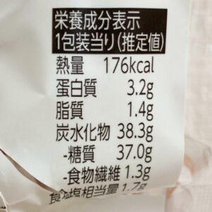 ファミマのスーパー大麦おにぎり 梅ゆかりのカロリー